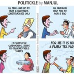 My two days old #cartoon of Priyanka gandhi, her politics & family tea parties. http://t.co/eylnTpIKqn