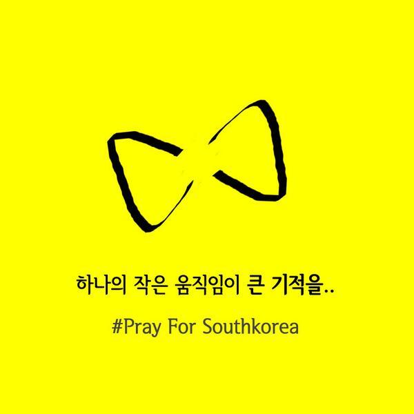 중국남방항공도 노란리본달기 캠페인에 동참합니다. 하나의 작은 움직임이 부디 큰 기적을 일으켜주길.. 여러분의 프로필에도 노란리본을 달아주세요 #노란리본 #PrayForSouthkorea #YellowRibbon http://t.co/czVBlErxyD