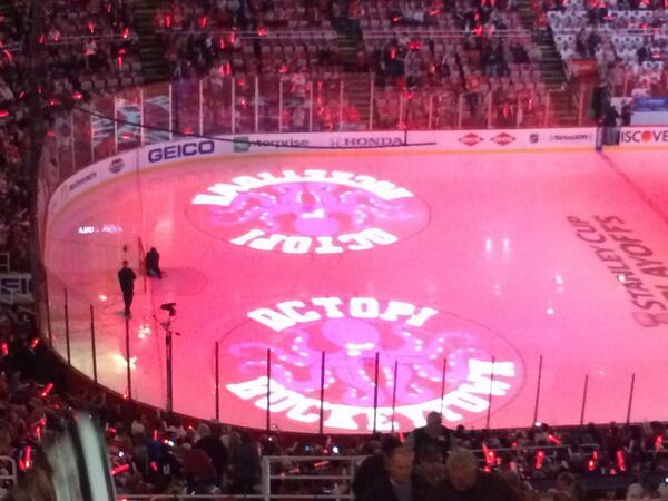 #OctopiHockeytown #GoWings http://t.co/W8MJ5ZgB6h Glow sticks baby! Go Detroit #RedWings