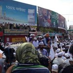 RT @ParvezChowdhary: It is almost like winning rally at Kashi of @ArvindKejriwal ..Thadhastu..:) #Kejriwal4Kashi http://t.co/WVH8tjngNg