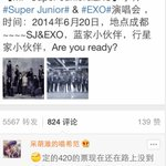 RT @haelic: HAHAHAHAHAHA is this the end of the world? RT @DONGHAEisMINE: whut?? SJ & EXO event on June 20 at Chengdu http://t.co/1ioC0ZDtE7