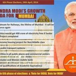RT @Daddy_59: .@upma23 As India votes 6th phase on 24th April, @narendramodis agenda for development of MUMBAI & Mumbaikars PL RT http://t.co/JHf6i59QJZ