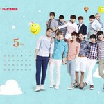 Lotte Duty Free Wallpaper May EXO http://t.co/xyx1Z1Sk5Z http://t.co/zkzNSiqxIt http://t.co/tCkkq9JiFF