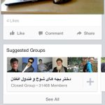 "A suggested Facebook group by d name of ""naughty & funny afghan teenager girls"" shows dt Jihadi #Sayyaf is its member http://t.co/bLSC5iCDut"