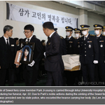 RT @Pray4SouthKorea: The coffin of #Sewol #ferry crew member Park Ji-young. #PrayForSouthKorea http://t.co/A3emtbEBvL