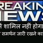 Pls ask dalal @rahulkanwal and @RajatSharmaLive to join #ArnabWedsModi declare outside support to BJP http://t.co/Ld0BTCUl5D