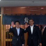 RT @markknoller: Pres Obama and PM Abe wave to reporters upon emerging from their sushi dinner out. (TV Pool photo by @LesaJansenFNC). http://t.co/ithHMK6TZz