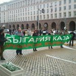 People vs mafia day 314 #ДАНСwithMe #ОСТАВКА! http://t.co/9g3avJVD1U