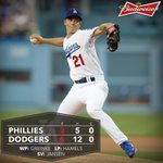 RT @Dodgers: The #Dodgers improve to 26-7 in games started by Zack Greinke. Recap: http://t.co/PlLVzQt9Wh http://t.co/Uj5UkNa8nM