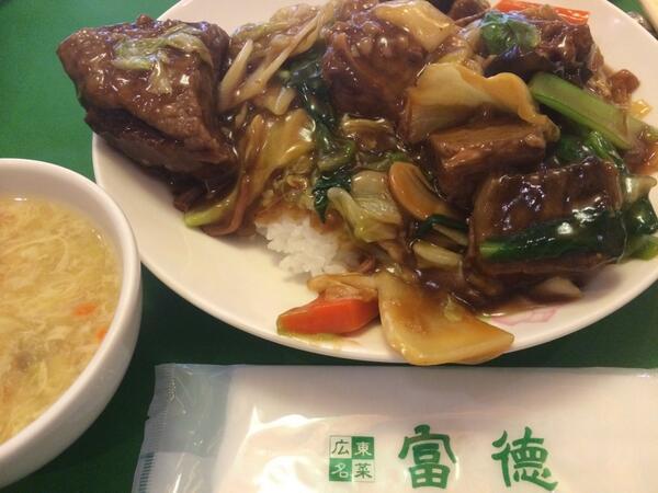 周さんを忍んで、お昼は富徳で 合掌 http://t.co/toviIpcWCu