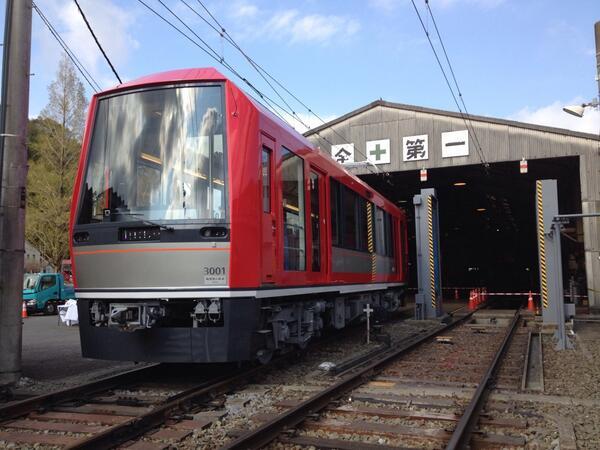 箱根登山鉄道で25年ぶりに登場の新車3000形の報道発表会へやってきました #鉄道 #箱根 #神奈川 http://t.co/M9Y8z8YjWx