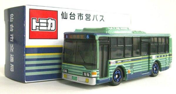 「トミカ(仙台市営バス)」明日から、交通局オリジナルグッズの新しい仲間に「トミカ(仙台市営バス)」が登場します。限定発売ですので,お早めにお買い求めください@ざわ 仙台市交通局ホームページ http://t.co/tvjZExSC1g http://t.co/TCi5kXHIQR