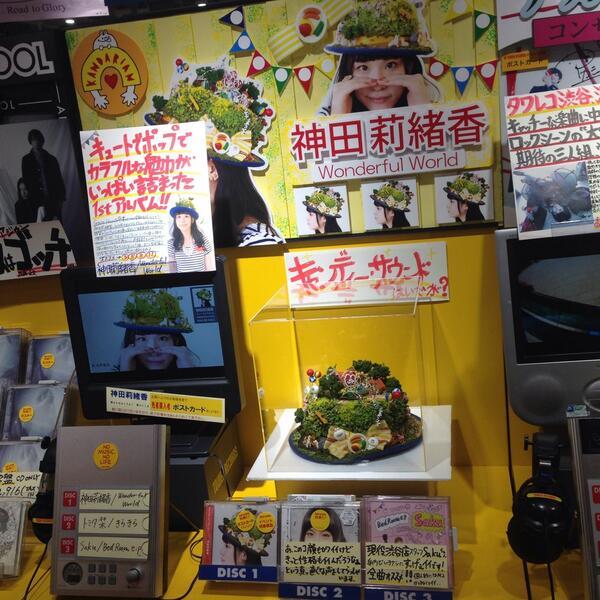 神田莉緒香「Wonderful World」明日が発売日。タワーレコード渋谷店ではジャケット写真で本人が被ってるデコ帽子がディスプレイされていますー。実物を間近で見ると、あらためてスゴイ世界観。 http://t.co/30AFfBOBlx