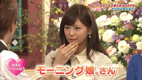 ■今夜くらべてみました 松岡茉優・最上もが 「止まらないモー娘。愛の女」 21:00〜日テレ ->画像>52枚
