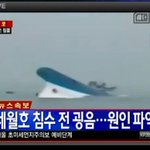 RT @chicoharlan: S. #Korean ferry now almost entirely submerged. Also appears to be inverted. http://t.co/Y34SX9Y6bP