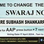 "RT @aartic02: ""@rajputonrock: Hey Pune, AAP is the 7th button http://t.co/NPRarujpt1"""" #IsBaarChalegiJhaadu"