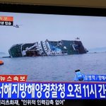 S. Korea: pic of the ship 30 min ago - now underwater. 1 death confirmed, some 130 rescued so far http://t.co/YT3bgTthJt via @allyjung