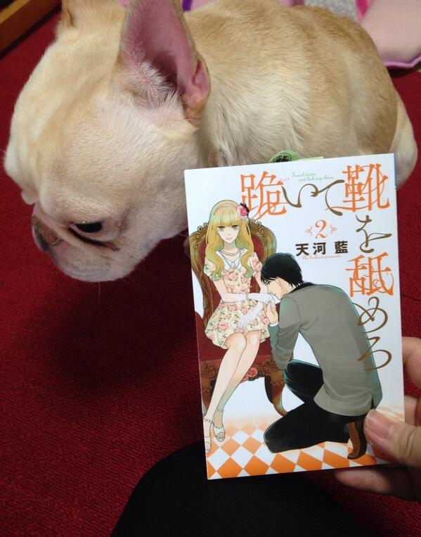 おはようございます。本日4/16、秋田書店さんからコミックス発売です。よろしくお願いします。 http://t.co/srLMkqxuZZ