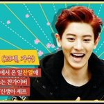 RT @allkpop: Roommate unveils cute character card for EXOs Chanyeol http://t.co/wN7sK9espl http://t.co/RucTMDa2vK