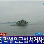 RT @cnnbrk: Around 320 passengers on sinking South Korean ship are students on a school trip. http://t.co/xIOyjICsvy http://t.co/BFDFhGOzup