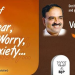 RT @suryakantpandey: #Ananth4Namo A major pillars of Karnataka BJP under whose guidance fortunes of BJP rose handsomely @NaMoChaiParty http://t.co/duCWG7H16c