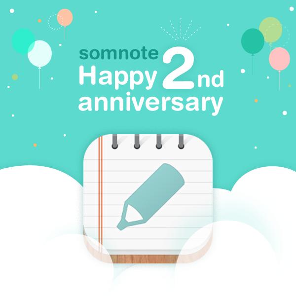 오늘로 솜노트가 출시 2주년을 맞았습니다. 그간 도와주셔서 감사드리고 앞으로도 세계적인 노트앱을 향해 힘 닿는한 한 우물만 파겠습니다. 많이 도와주십시요! http://t.co/nHYpVGECR1