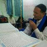 RT @Captain_Bhangra: @cyclingsultan since we're having a love-in, here's a Muslim chap reading from the Guru Granth Sahib at a Gurdwara http://t.co/5taXKSZUKa