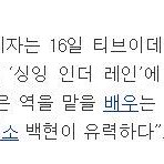 """@exosarang: Baekhyun will possibly be starring in ""Singing in the Rain"" musical! ;A; http://t.co/eLOLiwVtzK"""