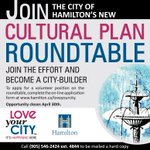 Help us steer #HamOnts first Cultural Plan; apply to be part of the Cultural Plan Roundtable: http://t.co/1OOr8ghyjs http://t.co/0lvqofM8IU