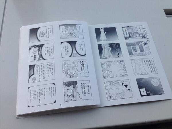 【BD3巻】水薙竜先生描き下ろしマンガはKMM団!5月28日発売です!#witch_anime BV山