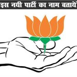 RT @tapan_dalai: BJP, Congress councilors are BPL card holders in Gujarat http://t.co/nbtpKss3FJ #BJPCongScams @AamAadmiParty http://t.co/hanw7L64HW