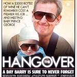 RT @carolinemarcus: Another outstanding Courier Mail splash @wrongdorey #nswpol #grangegate http://t.co/T2IMPwVV0x