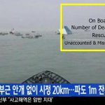 RT @hohocho: 2:36 am here in S.#Korea. Heres the latest #Sewol toll (YTN Captureshot) #PrayForSouthKorea http://t.co/NP3B3wrt1C