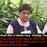 Ha ha Super satire on Kiran Bedi, perfectly match her..see n laugh..:) #IsBaarChalegiJhaadu #BollywoodSplit http://t.co/A5FHd5TCXp