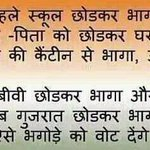 Wow..see this..perfect definition for a Bhagoda..U know who is.:) #IsBaarChalegiJhaadu #BollywoodSplit #AAP http://t.co/i6OiuKBlSj