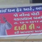 RT @nanditathhakur: Free shaving on 17th May if @narendramodi becomes PM on 16th may http://t.co/ToDrIm0ezd