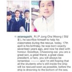 RT @RunningManTeam: He is the REAL HERO! Rest In Peace Jung Chawoong :( #PrayForSouthKorea http://t.co/mn23ciRNNM
