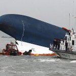 #SEWOL LIVE: Investigation seems to be focusing on whether ferry was going too fast http://t.co/wzqo4dmZ9r #Korea http://t.co/PzhGyTvnvH
