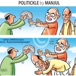haha RT @MANJULtoons: Should Modi keep an eye on Rajnath too? My #cartoon http://t.co/HG2NoVHMb4