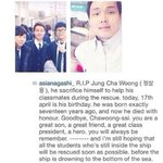 RT @nurulizzahm: Happy Birthday Jung Chawoong, uve become a hero to ur friends.and ur the real heroes #PrayForSouthKorea http://t.co/AWhctP5uGZ