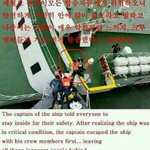"""@Kimikimocho: And you call yourself the Captain of the ship? Gosh #prayforsouthkorea http://t.co/zf9WiYzX0Z"""