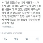 When asked if he has anything to say to the families of the passengers, captian of Sewol said: Im sorry, Im ashamed http://t.co/Gz8j7bDFfh