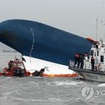 """@Rickykim81: Still searching~~ its a sad day here in korea but we still have hope #prayforsouthkorea #nevergiveup http://t.co/CzGrjSHWpl"""
