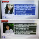RT @XantheACE: Two really brave students who risked their lives to save their classmates. #PrayForSouthKorea http://t.co/dJdx2o0c0f