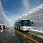 Snow in Japan http://t.co/wrVzVot21t