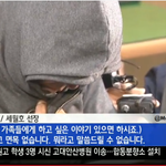 "RT @XantheACE: The Captain of the ship kept on saying ""sorry"" while he was being interviewed! 9 dead and ""sorry""? #PrayForSouthKorea http://t.co/vDMzgpmO5Z"