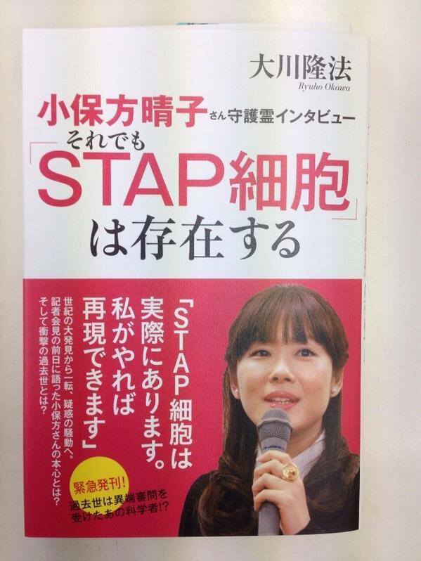 話題の新刊が入荷しました! http://t.co/JbxF4lpEQQ