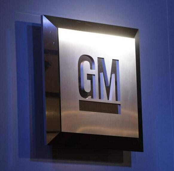 David Shepardson @DavidShepardson: RT @detroitnews: .@GM earns $125M in 1Q, down 85.5% from last year http://t.co/evkiNp0Utn http://t.co/6s23fWLu6M