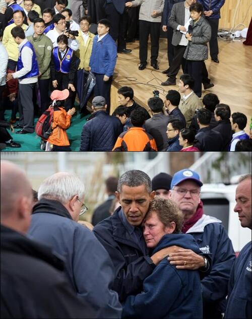 정말 슬프고 화나는사진..... 비교 http://t.co/qaAz0dQViw
