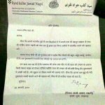 RT @mrktcls: #Exposed Syed Kalbe Jawad Naqvi wanted to meet @narendramodi http://t.co/6zb8D5Wcxo